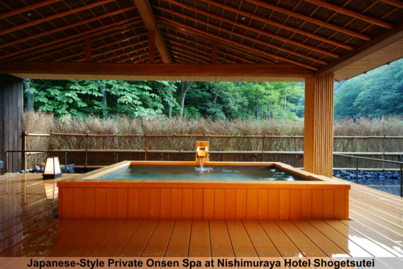 """<alt= """"Hyogo private onsen: Japanese style private onsen spa at nishimuraya a hotel shogetsutei at hyogo"""">"""