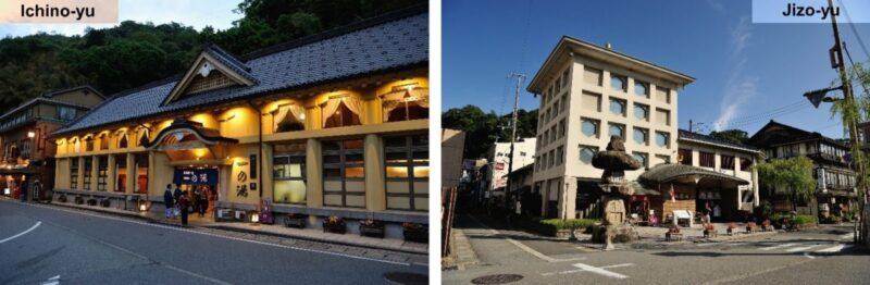 """<alt= """"Hyogo private onsen: Ichinoyu and Jizoyu's onsen in Kinosaki"""">"""