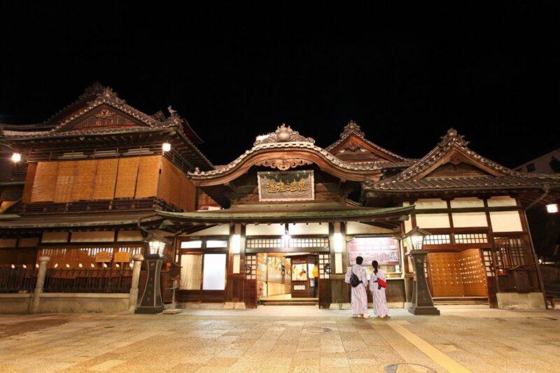 Dogo Onsen at night time