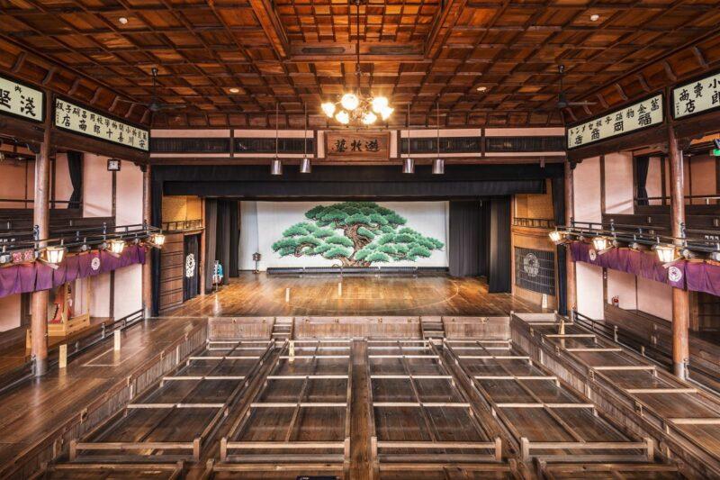 inside Uchiko-za